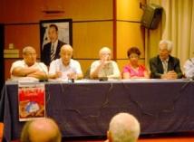 """Séminaire de l'association Al Wasl sur le thème : """"Marocains du monde : mutations, défis et perspectives"""" : La diaspora marocaine face à la conjoncture"""