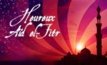 A l'occasion de Aïd Al Fitr, Libération présente ses vœux à SM le Roi et aux membres de la famille Royale. Nos vœux s'adressent également à l'ensemble du peuple marocain et à la Oumma islamique.