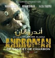 Une fiction réalisée par Azlarab Alaoui : «Androman...» en compétition officielle à Alexandrie