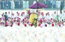 A l'occasion du treizième anniversaire de l'accession du Souverain au Trône : S.M le Roi préside la cérémonie d'allégeance