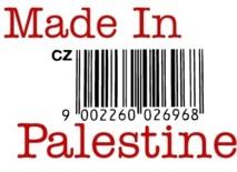 L'Afrique du Sud bannit l'étiquette d'Israël sur les produits des Territoires occupés