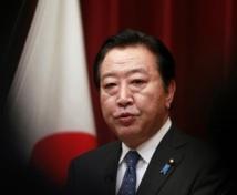 Le Japon se dirige vers des élections anticipées en novembre