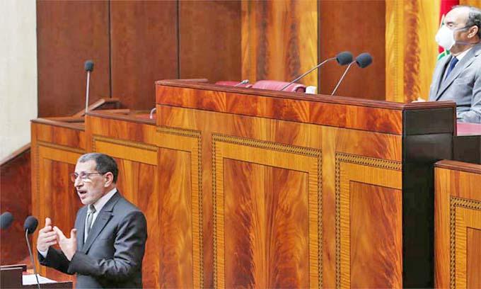 Saadeddine El Otmani lors d'une séance plénière de la Chambre des conseillers
