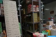 57 infractions enregistrées à Marrakech en matière de prix des produits alimentaires