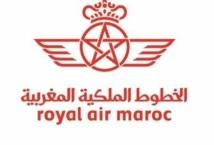 Le Caire : Vol au siège de l'agence RAM