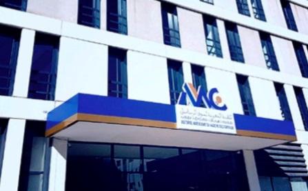L'AMMC rappelle aux émetteurs  les règles et recommandations en  matière de communication financière