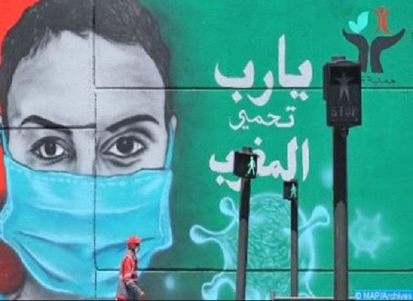 """""""El Mundo"""" salue les efforts du Maroc dans la lutte contre le Covid-19"""