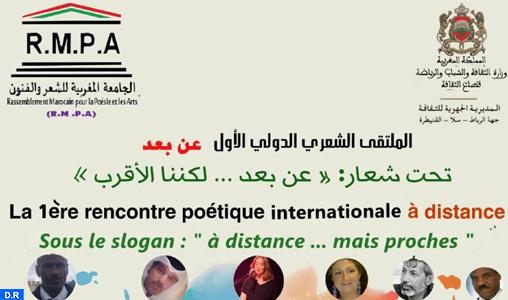 Première rencontre internationale de poésie à distance