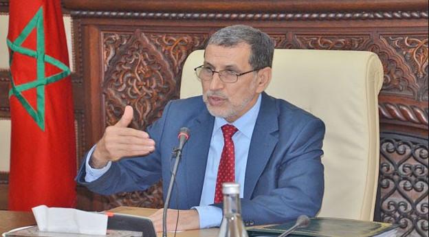 Saad Dine El Otmani exclut tout recours à une politique d'austérité