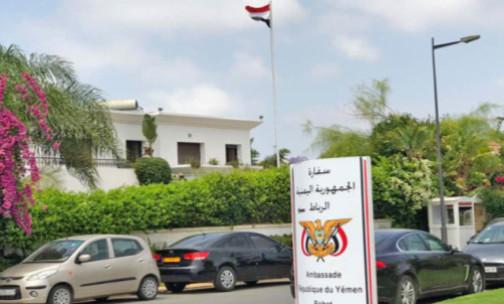 Le Yémen réitère son soutien à notre intégrité territoriale