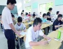 Des universitaires chinois contre les sigles en anglais dans le dictionnaire