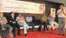 Les ex-secrétaires généraux de la Chabiba à Larache