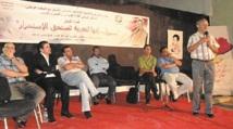 Débats fructueux lors de la rencontre des anciens secrétaires généraux de la Jeunesse ittihadie : La Chabiba, l'expression d'une identité et d'un choix politique profond