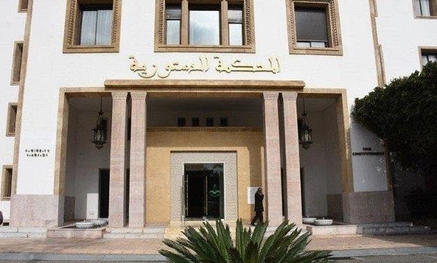 La Cour constitutionnelle a tranché