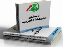 Table ronde sur la mise en œuvre de la démocratie participative : Le droit de pétition passé au crible fin