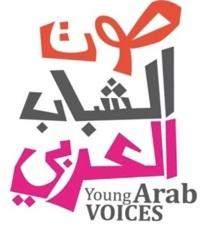 Dédié à la jeunesse arabe : «Young arab voices» lance son programme au Maroc