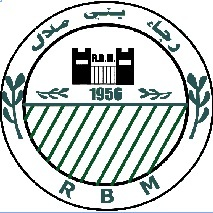 RBM : Des ambitions à la mesure des moyens