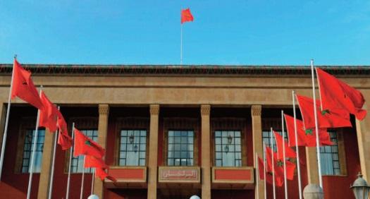La Chambre des représentants salue les initiatives Royales à destination de l'Afrique