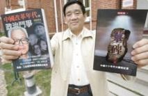 Une enquête terrifiante sur la Grande Famine en Chine