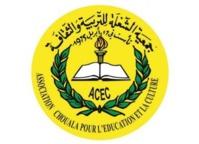 Chouala demande au gouvernement de protéger les droits des enfants marocains