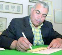 Santiago du Chili :  Mohamed Qarmad expose ses calligraphies