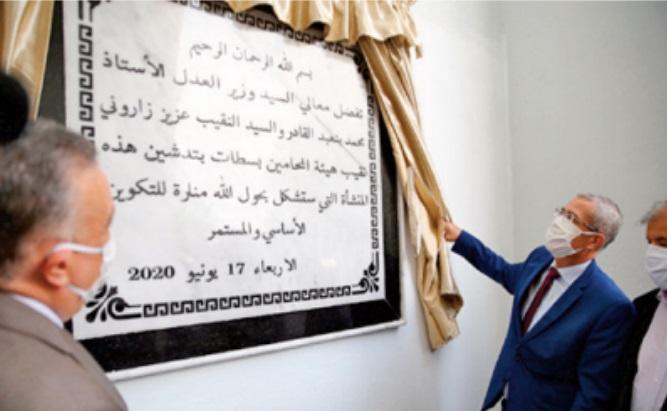 Mohamed Benabdelkader inaugure l'extension du tribunal de Settat