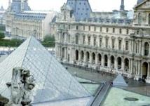 Musée du Louvre : Le Maroc dans la collection du département des Arts de l'Islam