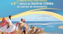 Clôture du Festival de Chbika : Une édition en deçà des attentes du public