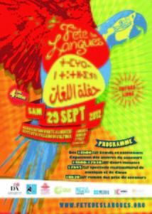 Fête des langues à Casablanca: Une quatrième édition sous l'égide des instituts italiens