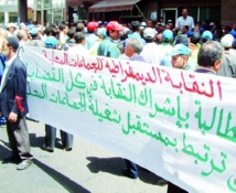 Prélèvements sur les salaires des grévistes des collectivités locales : L'Intérieur passe à l'acte