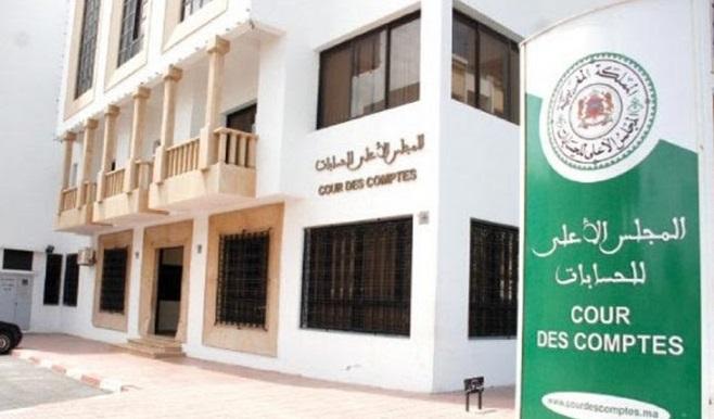 La Cour des comptes appelle à l'adoption d'une démarche intégrée en matière de développement humain