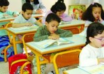Le MEN se substitue aux délégations et académies pour gérer les demandes : Des autorisations au compte-gouttes pour les enseignants tentés par le privé