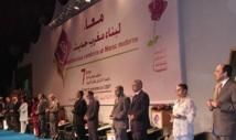 Réunion à Rabat de la commission préparatoire : Toutes les mesures ont été prises pour un bon déroulement du IXème Congrès national