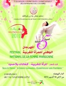 """Festival «MAGHREBIATES» 2012 : """"La femme marocaine… compétences sans frontières"""""""
