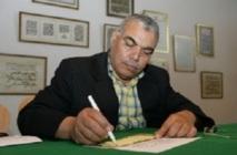 Splendeur de la calligraphie arabe : L'artiste Mohamed Qarmad séduit  Santiago