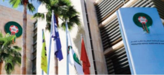 Affaire DHJ-Raja  : La FRMF dépose une plainte  après la fuite d'un document  officiel