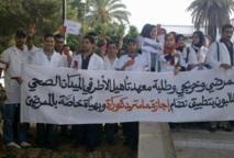 Les Instituts de formation aux carrières de santé paralysés : 5000 étudiants boycottent les cours