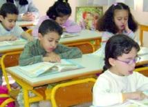 Apprendre à lire à l'école...