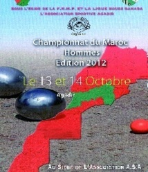 Pétanque : Agadir abrite le Championnat du Maroc hommes