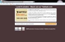 Estimant avoir été diffamé, il demande au portail électronique 500.000 DH : Driss Ajbali attaque en justice yabiladi.com