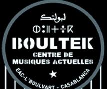 Deuxième Session au Boultek à Casablanca : Un séminaire sur la gestion de l'industrie musicale