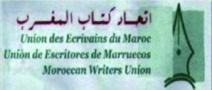 Une initiative  de l'ONCF et l'UEM : Un train de la lecture