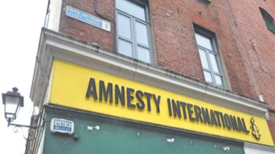 Amnesty International n'a pas fourni au Maroc les preuves matérielles qu'il n'a cessé de demander
