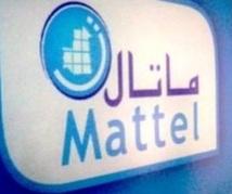 Après Mauritel d'IAM, Mattel intéresse les opérateurs marocains : La Mauritanie, futur champ de bataille entre Maroc Telecom et Inwi
