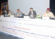 Lors d'une conférence organisée par la FMUTRP et l'Ordre des avocats : Les professionnels pointent du doigt le ministère du Transport et le CNPAC