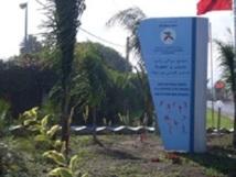 Complexe Moulay Rachid de Bouznika : Deux dirigeants du FMAS soulagés de leurs ordinateurs