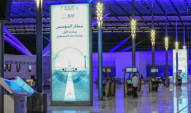 Les Marocains résidant en Arabie Saoudite s'estiment exclus de toute une stratégie concernant les MRE