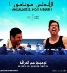 """Festival international du film indépendant de Bruxelles : """"Andalousie mon amour"""" de Mohamed Nadif en compétition officielle"""