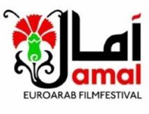 """Festival euro-arabe """"Amal"""" de Saint-Jacques-de-Compostelle : Deux films marocains projetés"""
