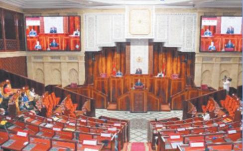 La Chambre des représentants adopte le PLFR en deuxième lecture et six autres projets de loi